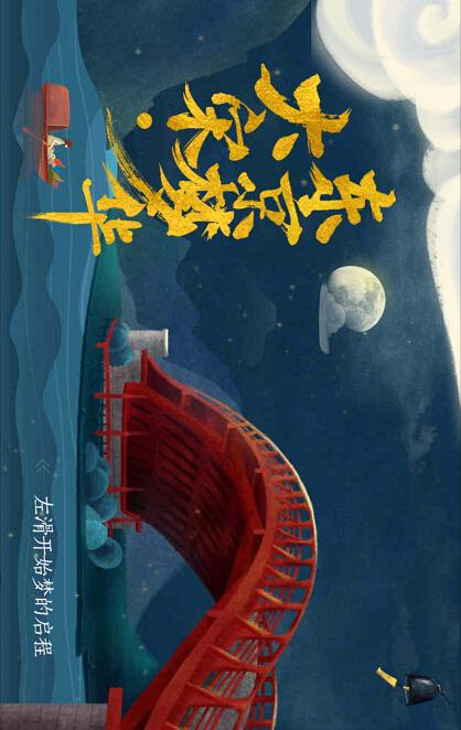 腾讯•大豫网 & 清明上河园:大宋•东京梦华