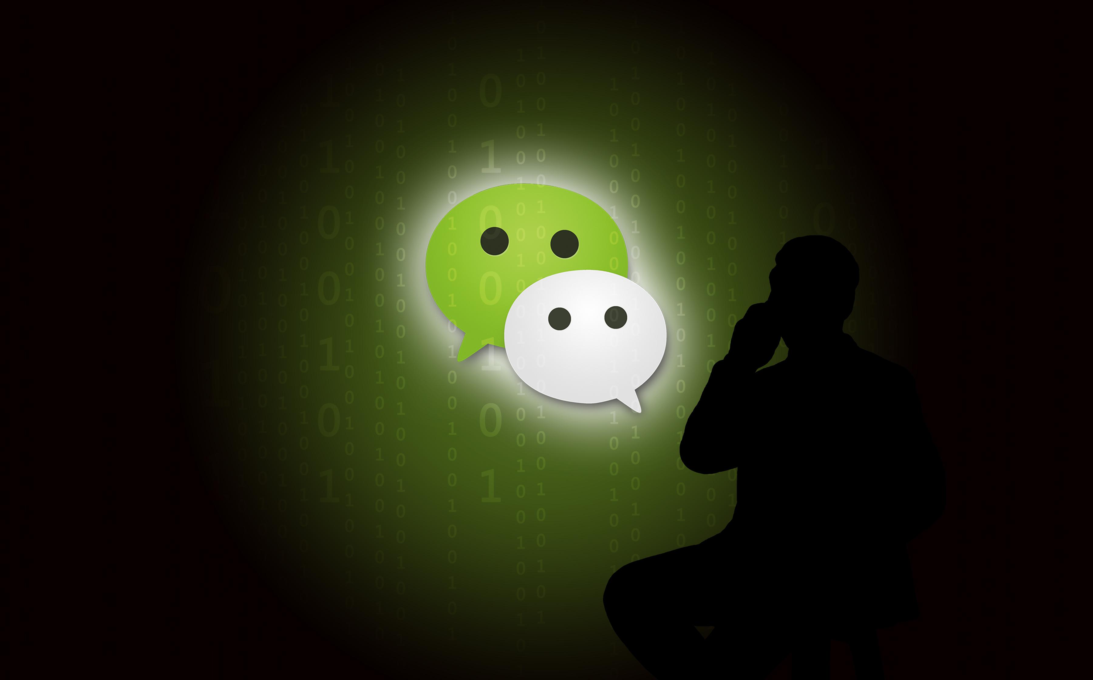这七年间,微信改变了什么