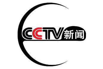 云聚客H5《中央新闻:拜年啦》