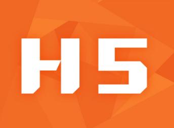 如何挑选一家H5开发服务商