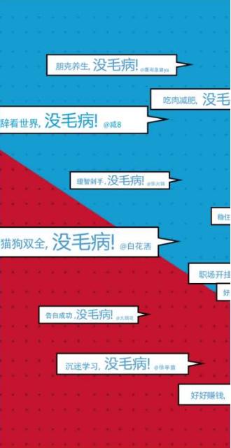 H5定制案例:2019,没毛病——云聚客
