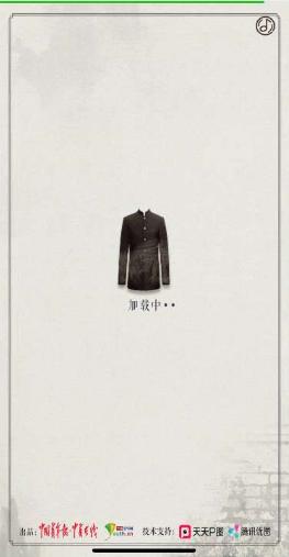 中国青年报·中青在线:穿越百年,寻找你的五四映象