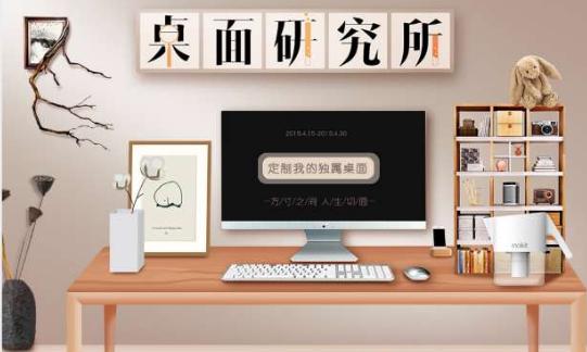 京东商城:桌面研究所