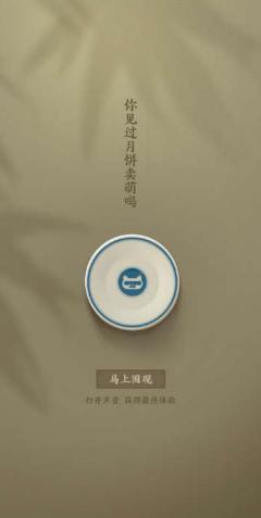 消除联盟×华润万家:萌翻!没想到你是这样的老字号