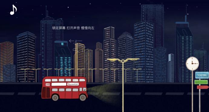 通州万国城:网易新闻房产:划掉过去 滑向新年