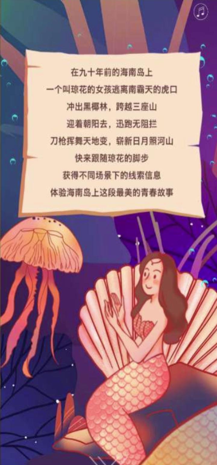 奇遇三亚 琼花和你开启梦幻新年