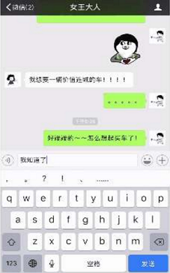 """H5定制案例:福田汽车双11单身节""""戏精""""大战——云聚客"""
