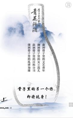 氢互动:你骨子里的中国Style,
